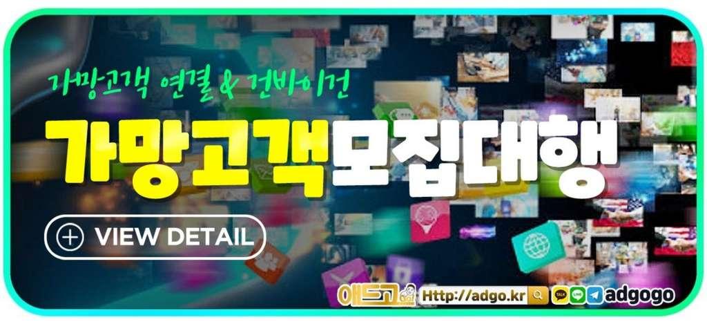 갤럭시s7수리광고대행사백링크