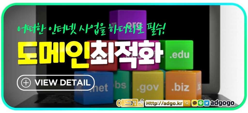 갤럭시s7수리광고대행사홈페이지제작