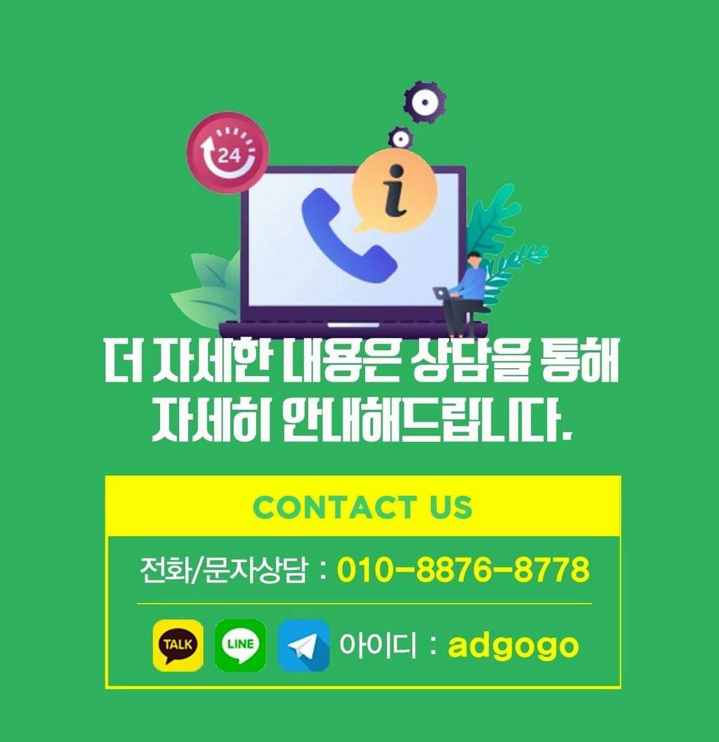갤럭시s7수리광고대행사언택트마케팅